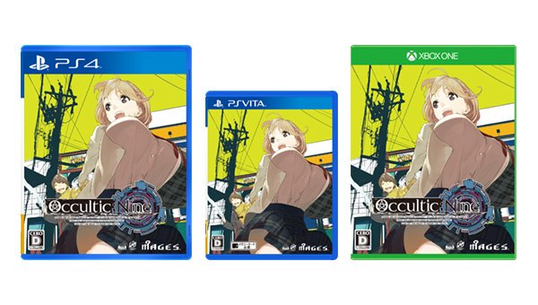 Occultic Nine Cover