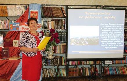 Презентация для диплома образец