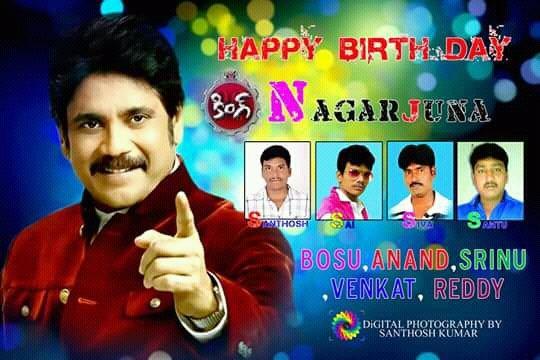 Happy birthday nagarjuna akkineni