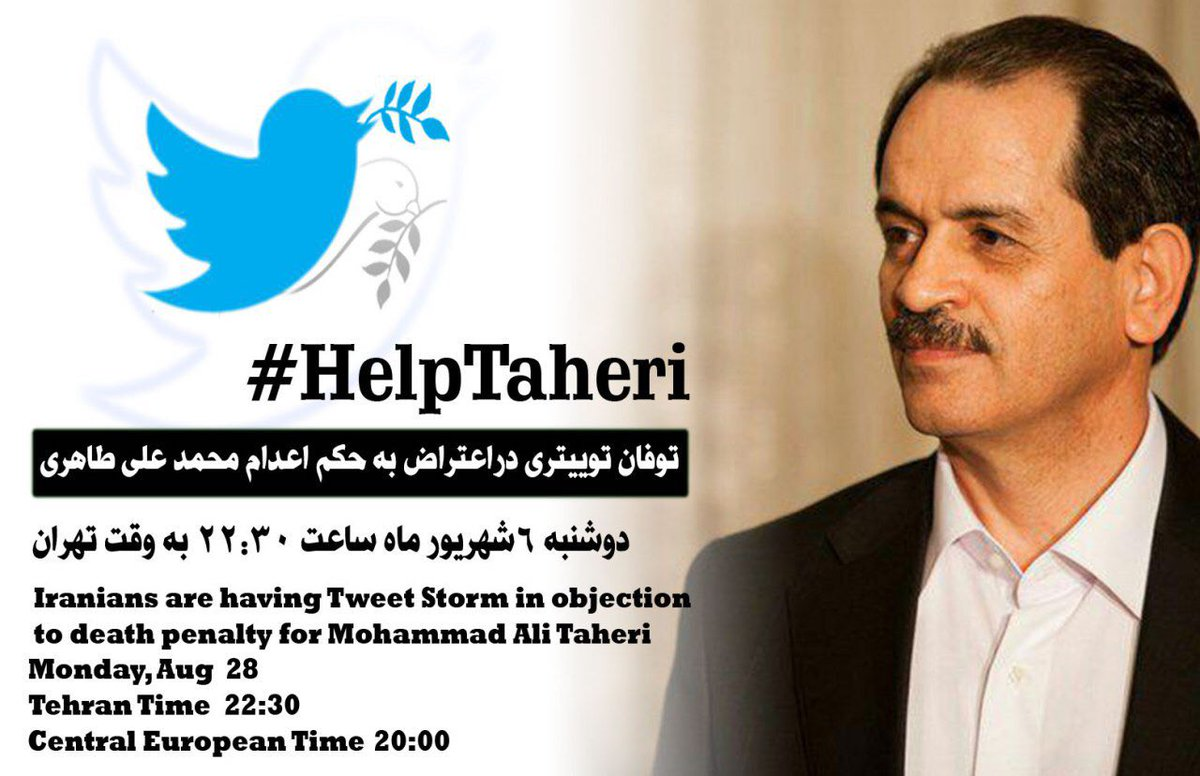#MohammadAliTaheri is the founder of #Halghe_mysticism, #Faradarmani and  #Psymentology. #helptaheri for what he gave us from his thoughts.<br>http://pic.twitter.com/3uuDRmyq24
