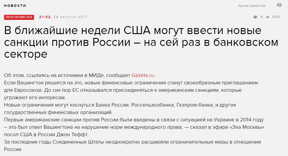 """Российский производитель танков """"Уралвагонзавод"""" из-за санкций не смог получить импортное оборудование даже через посредника - Цензор.НЕТ 9831"""