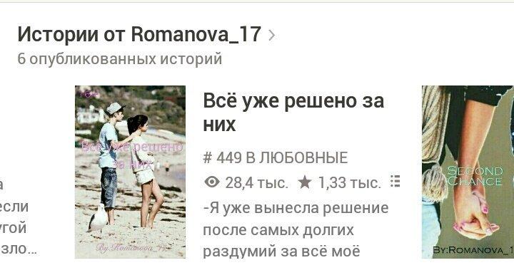 Любовные романы серия панорама читать онлайн