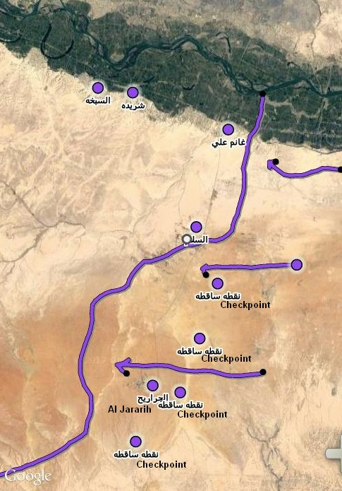 Syrian War: News #15 DIWCh9AXYAEBAcB