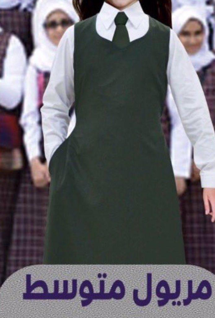 برهنة بيرسيوس بعض الشيء ملابس المتوسط الجديدة Cazeres Arthurimmo Com