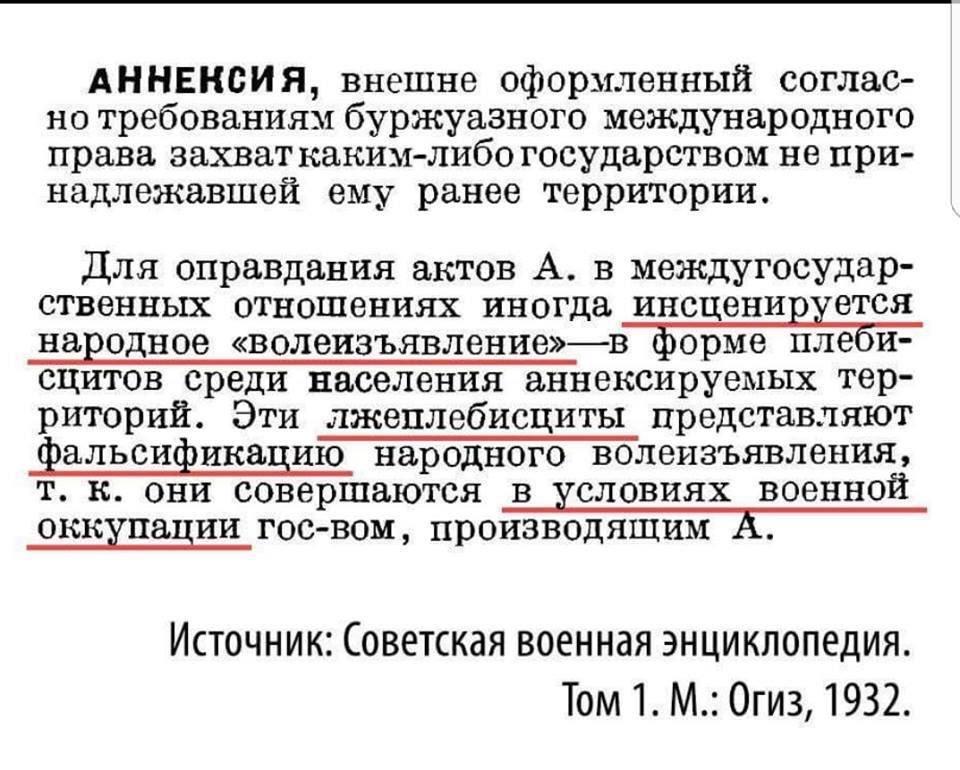 The Telegraph опубликовала оперативные фото агентов ГРУ, обвиняемых в подготовке путча в Черногории - Цензор.НЕТ 1796