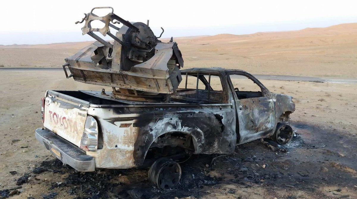 Syrian War: News #15 DIWOMKFW0AExBh0