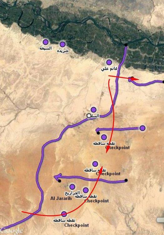 Syrian War: News #15 DIXUpEpWsAEao0v