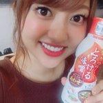 菊地亜美のツイッター