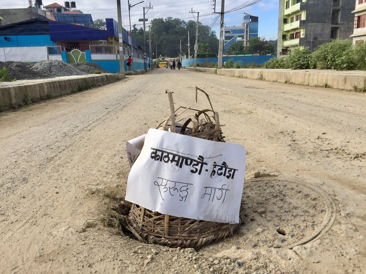 Height of public sense of humor on the #Kathmandu #road condition. This morning in Gaurighat. https://t.co/rXjgR1GF5w