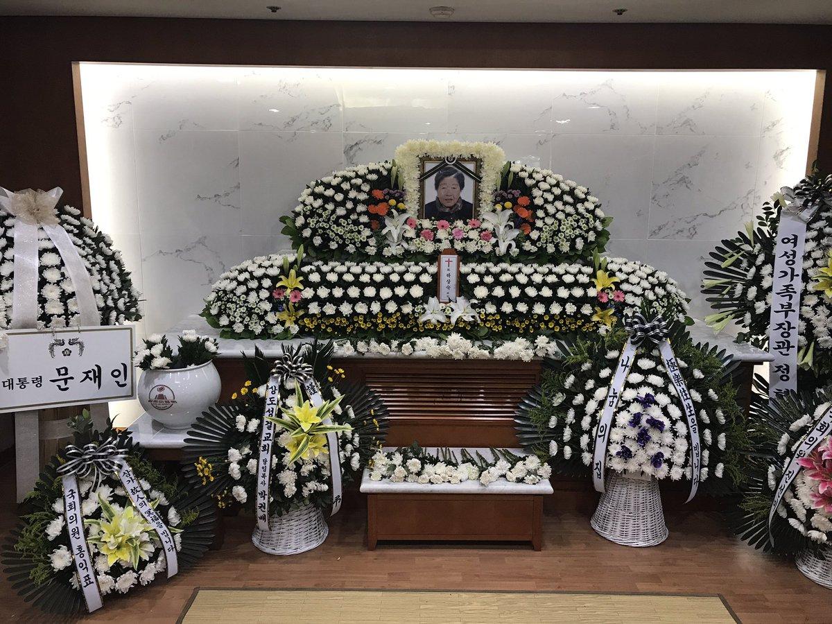 어제 별세한 일본군 성노예제 피해자인 하상숙 할머니 빈소에 와 있는데 조금 전 강경화 장관도 다녀가고 지금은 추미애 대표가 와 있습니다.그럼에도 분위기가 썰렁해서 주소 남겨봐요.서울 강동경희대학교 병원 장례식장 지하 1층으로 오면 됩니다.