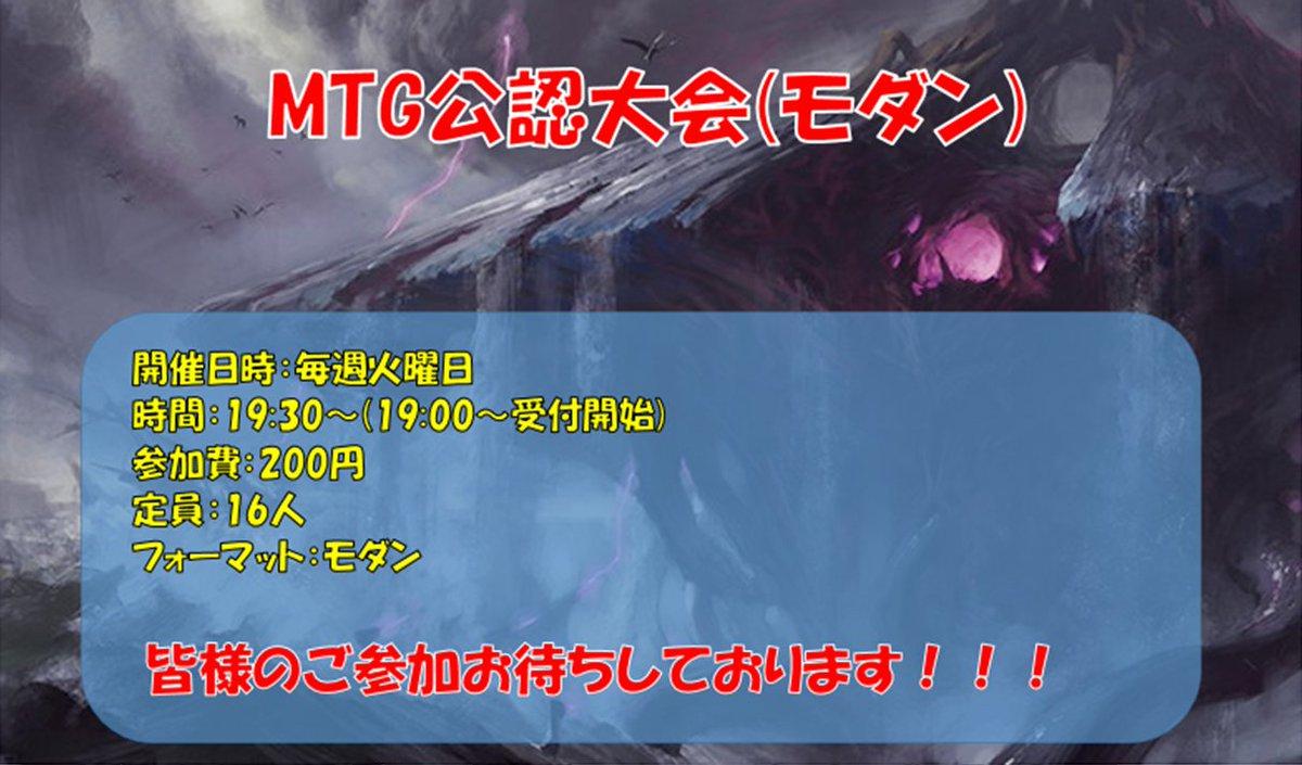 カードキングダム川口駅前店's photo on 火曜日