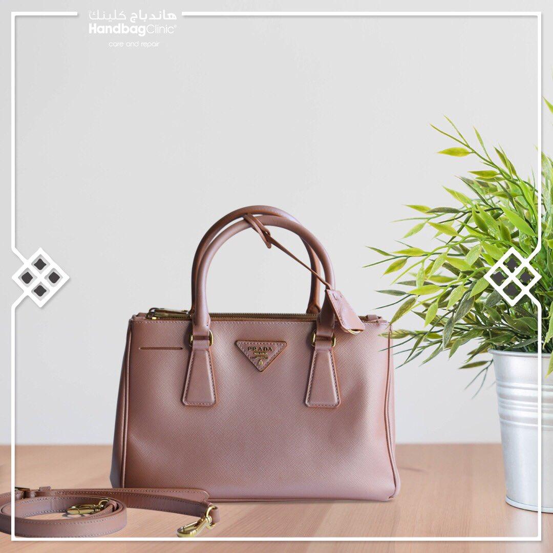 db3df9bcb wholesale prada handbags qatar 7d5bd 80225; discount code for handbag clinic  qatar on twitter prada c0a41 343b3