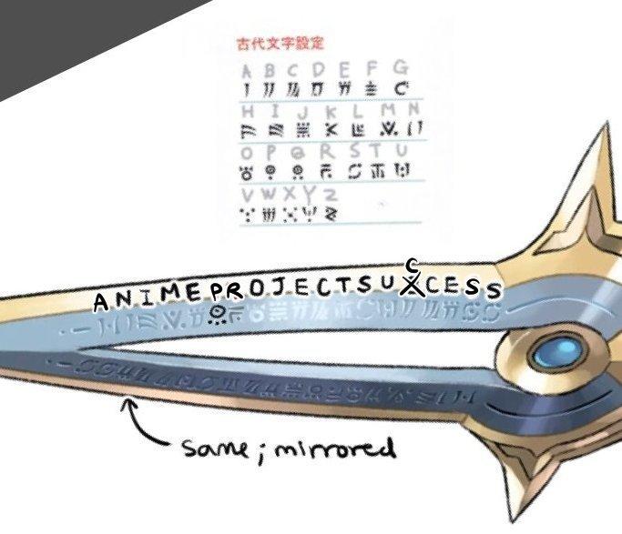 総選挙ルキナの槍に書かれた文字を解析すると「ANIME PROJECT SUCCESS」と書かれているらしい。FEのアニメ化企画が進行中?? #FEヒーローズ https://t.co/A4oVq0Ufnl