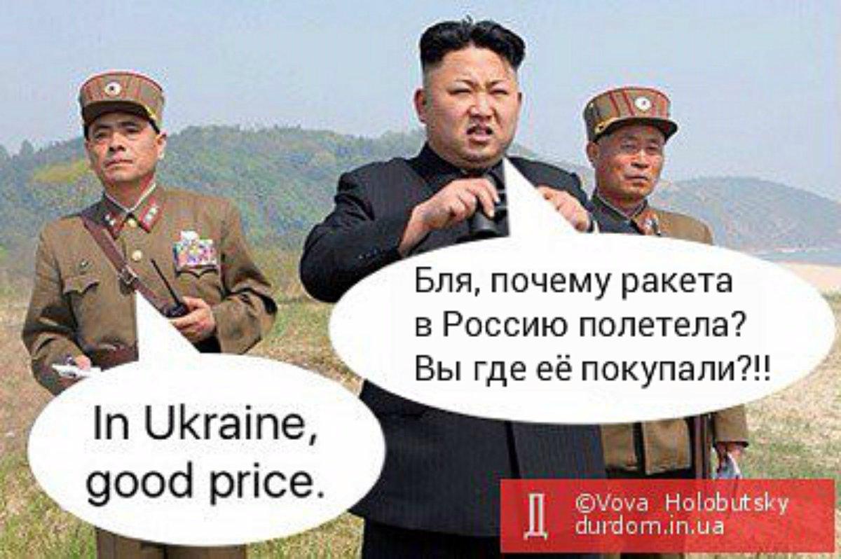 """Южная Корея успешно отработала авиаудар по руководству КНДР на полигоне Pilseung, - """"Йонхап"""" - Цензор.НЕТ 6616"""