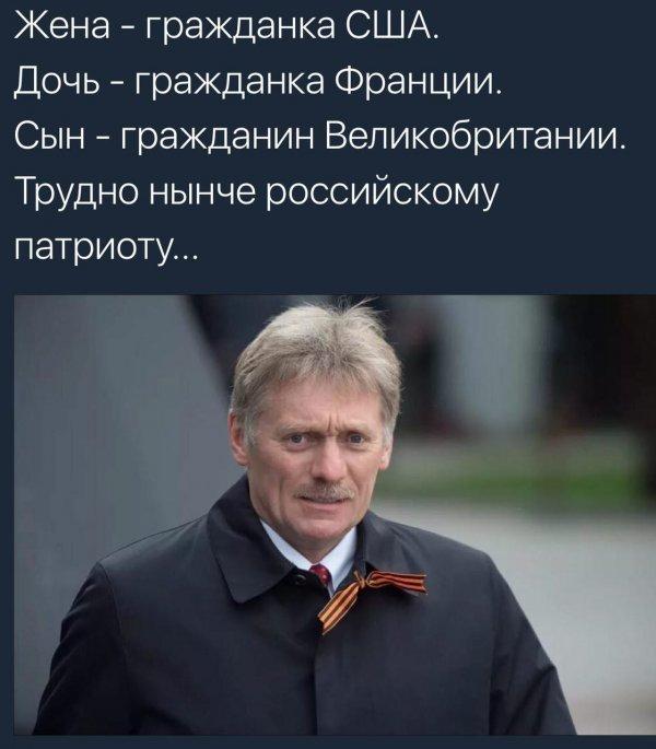 """В РФ отреагировали на готовность Украины официально объявить ее страной-агрессором: """"Совершенно дикое заявление"""" - Цензор.НЕТ 2250"""