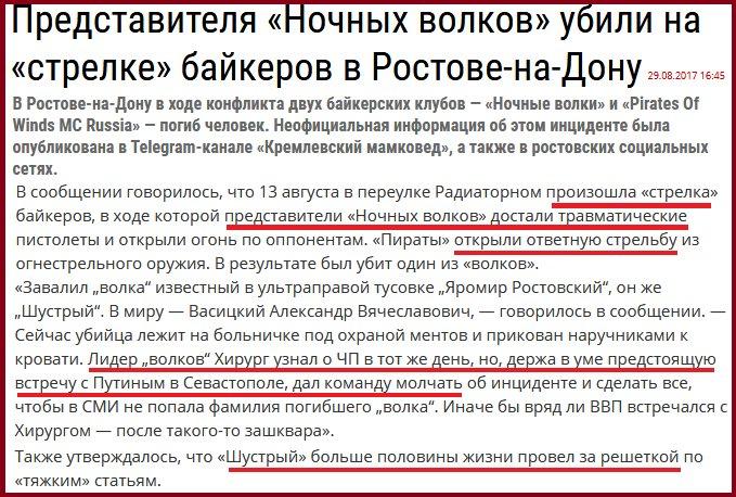 Российские наемники обстреляли из пулеметов наши позиции в Авдеевской промзоне, а также возле Лебединского и Широкино, - штаб АТО - Цензор.НЕТ 6961