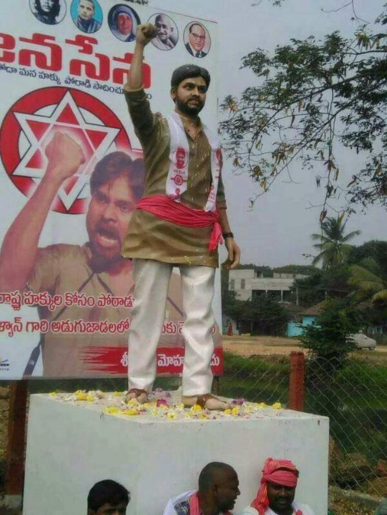 RT @PawanKalyan Statue in AP Only Actor From our #Tollywood to have this Craze & Respect  #ProudPawanKalyanFans pic.twitter.com/fSXrmeexMt #ProudPawanKalyanFans #AdvanceHBDPawanKalyan