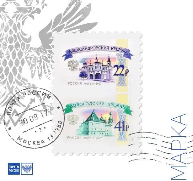 Какие марки нужны для отправки открытки в германию