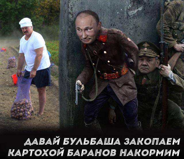 """Перед учениями """"Запад-2017"""" в Беларуси США прислали в Литву семь истребителей - Цензор.НЕТ 6916"""