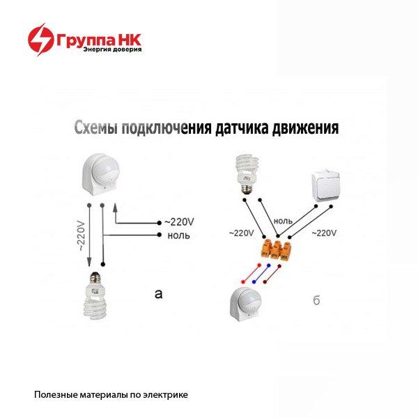 Схема подключения ot40f3c