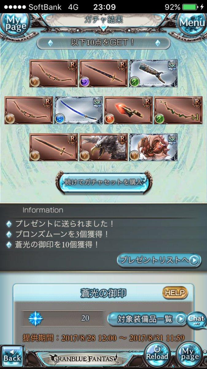 Dizzxfdvwaab738