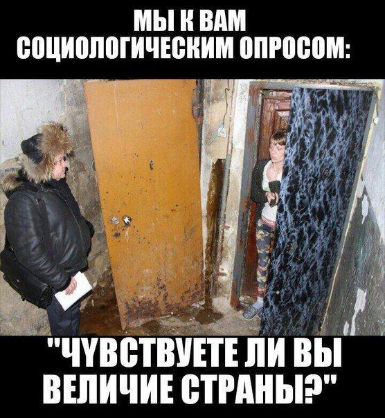 Трамп не моя невеста, а я не его жених, - Путин - Цензор.НЕТ 1689