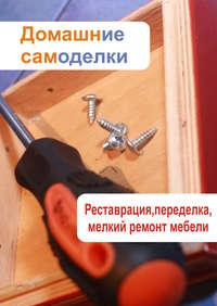 Книга государственный протокол республики казахстан туймебаев