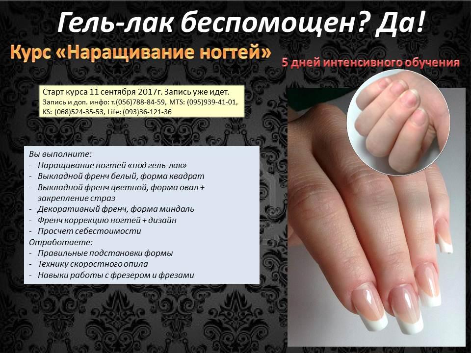 наращивание ногтей фото 2014 на новый год
