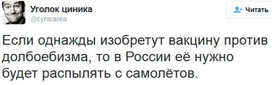 Нашим дипломатам не удалось установить контакты с российскими по поводу исчезновения украинца Гриба, - Зеркаль - Цензор.НЕТ 873