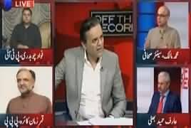 Off The Record  – 29th August 2017 - Hum Ne Kabhi Corruption Nahi Ki - Zardari thumbnail