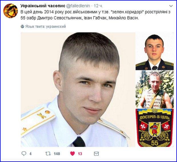 Главарь ОПГ Титов (Мультик) и четверо его подельников задержаны в Николаеве, - Луценко - Цензор.НЕТ 3357