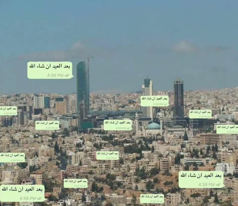 Today at work. #AdhaMubarak all. #ArabsBeLike https://t.co/UTL3iWFoML