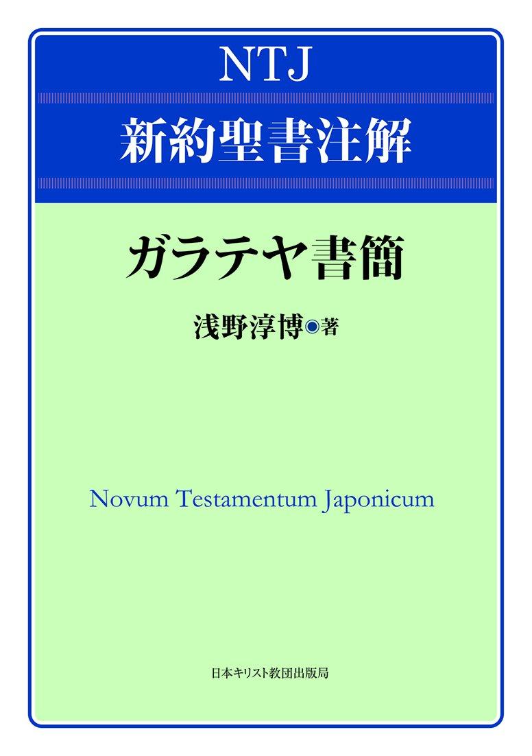 日本キリスト教団出版局 on Twit...