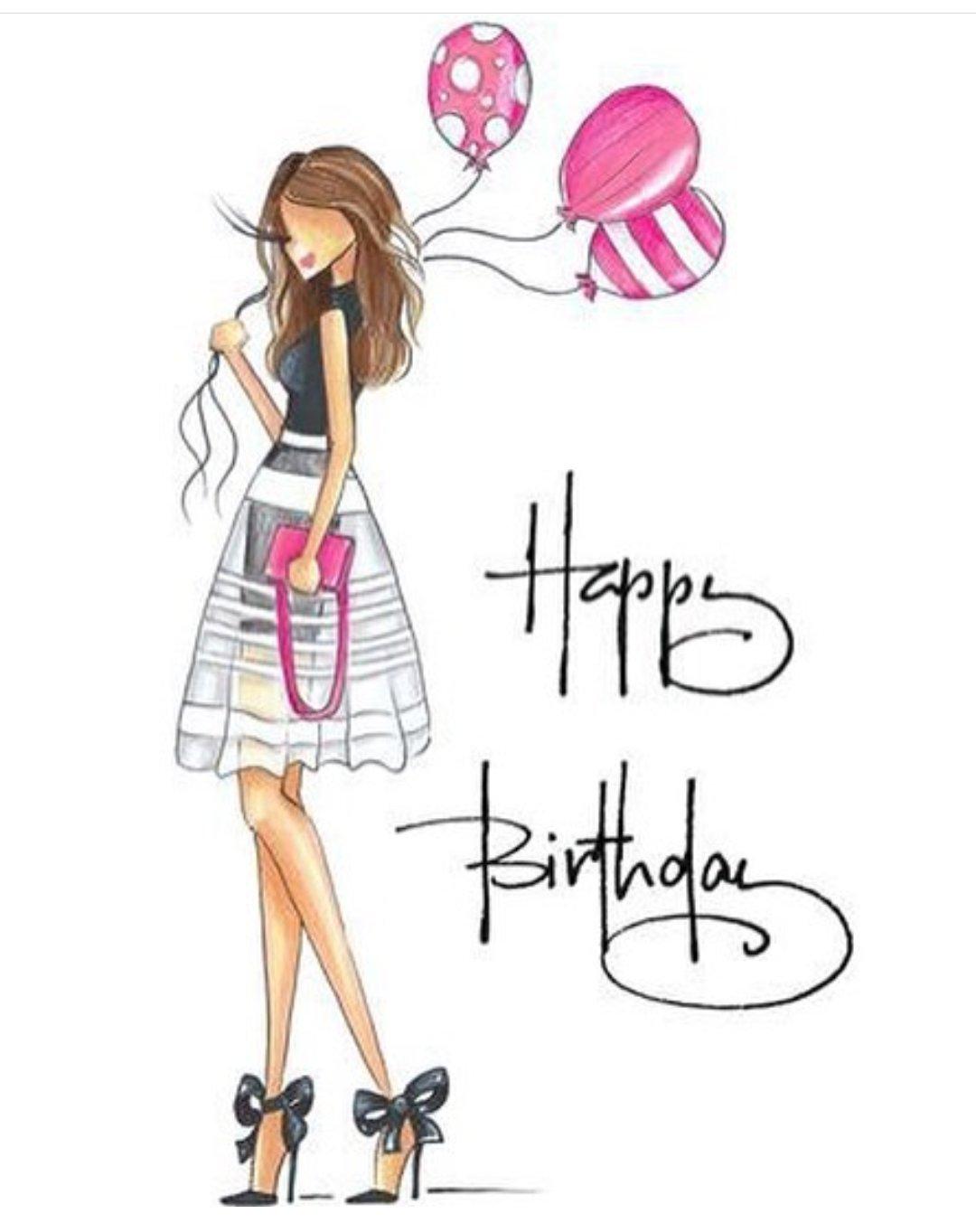 С днем рождения девушке гламурная открытка
