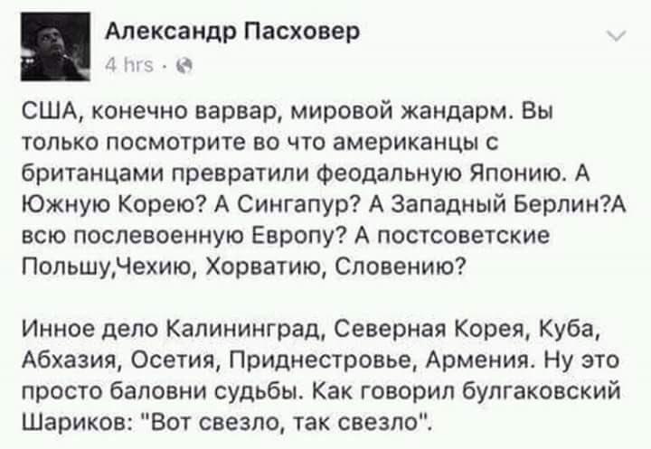 """По указанию руководства КПРФ, коммунисты """"Л/ДНР"""" создают центр пропаганды для граждан ЕС, - ИС - Цензор.НЕТ 4710"""
