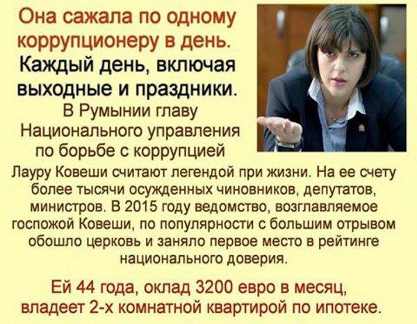 """Порошенко: 144 реформы за 3 года - это окончательное """"прощай"""" советской российской империи - Цензор.НЕТ 6248"""