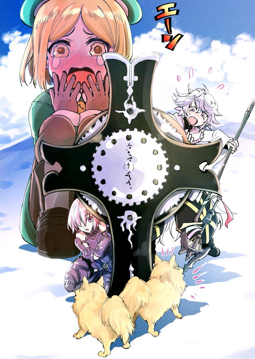 バニヤンちゃんがマシュとマーリンによる無敵の2重ガードで猛獣から守られている絵です https://t.co/WjlZq2RR3h