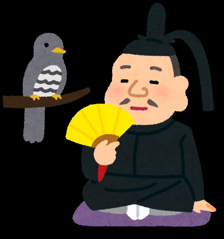 セテワヨ・カムパンデ
