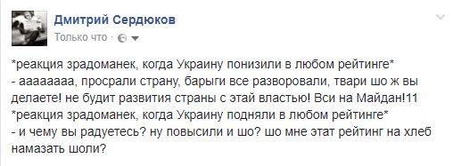 Главе аппарата КГГА Бондаренко вручили подозрение в подделке диплома ЛНУ им. Франко - Цензор.НЕТ 4504