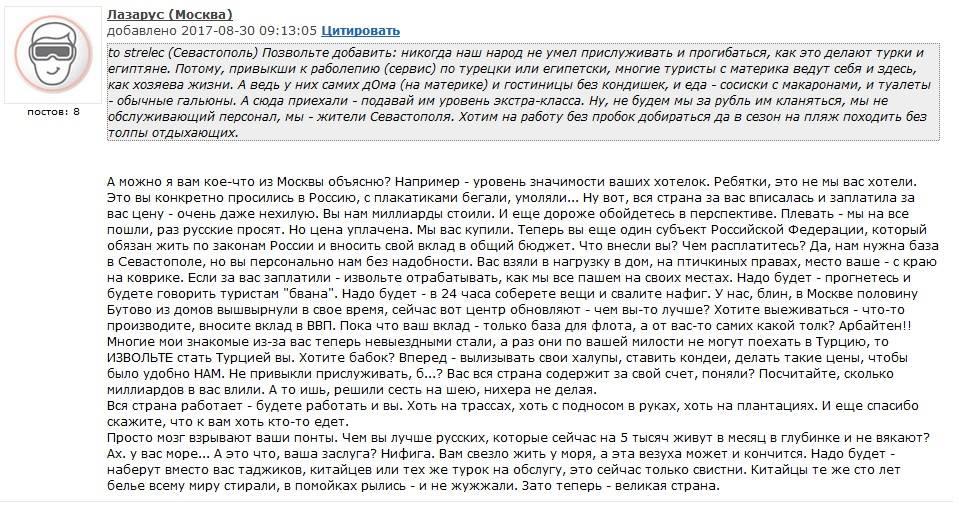 Литва обеспокоена нарушениями прав человека в Крыму, – посол Януконис - Цензор.НЕТ 7032