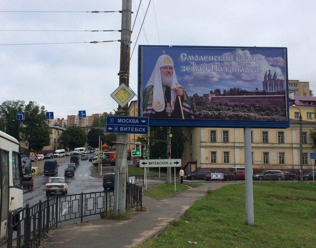 Вероятное поместья беглого Януковича под Москвой сняли с беспилотника - Цензор.НЕТ 2896