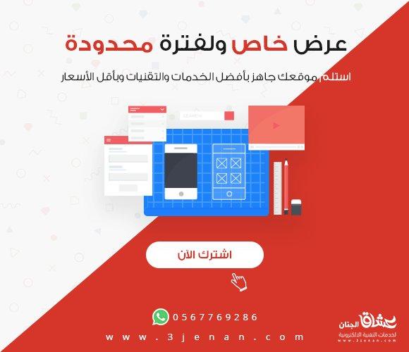 https://t.co/LXhKObqK8h XJx #تعطل_الدردش...