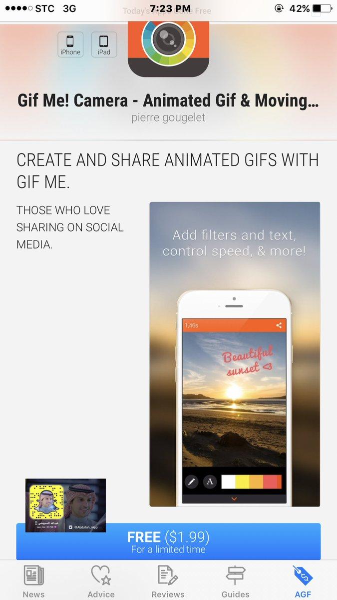 برنامج مجاني للآيفون لحفظ الصور المتحركة الموجوده في تويتر