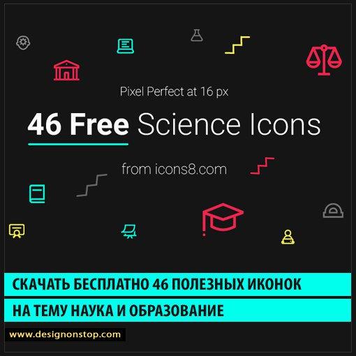 Бесплатно скачать на телефон музыку 2012