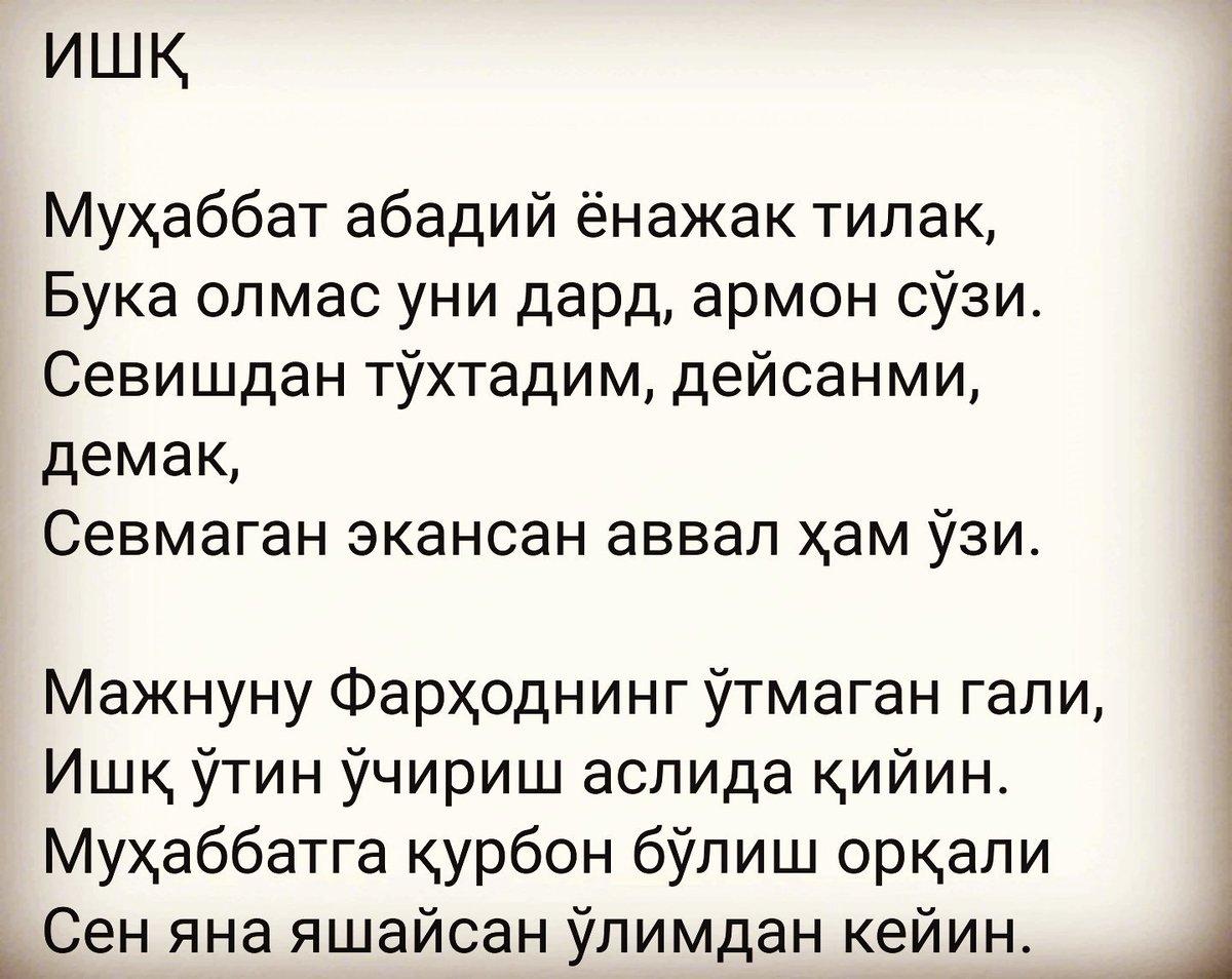президент, картинка узбекча севги хакида она ва ота приподнятом настроении
