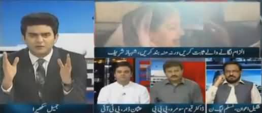 Kal Tak with M Jamil Sukhera  – 30th August 2017 -  Shahbaz Sharif Presser thumbnail