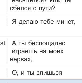 Перевод песни matthew koma kisses back