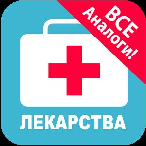 Справочник недвижимость петербурга