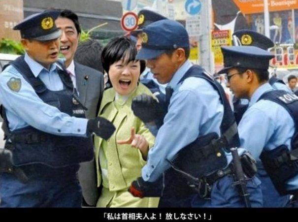 警察官に連行される安倍晋三夫婦