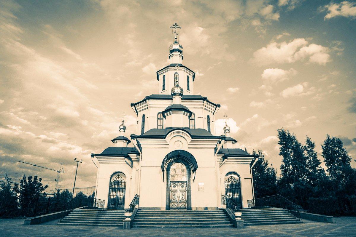 Церковь вера надежда любовь картинки
